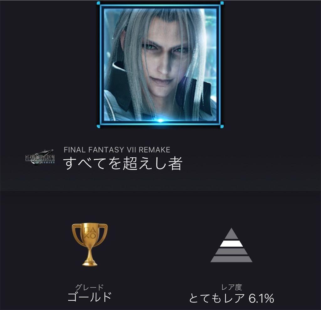 f:id:tatsutatsu2150:20210227195345j:plain
