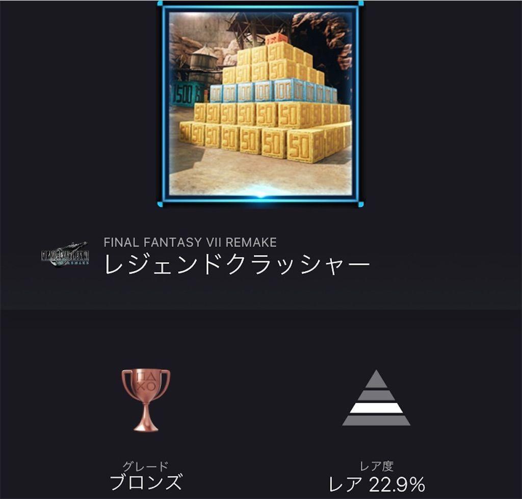 f:id:tatsutatsu2150:20210227195701j:plain