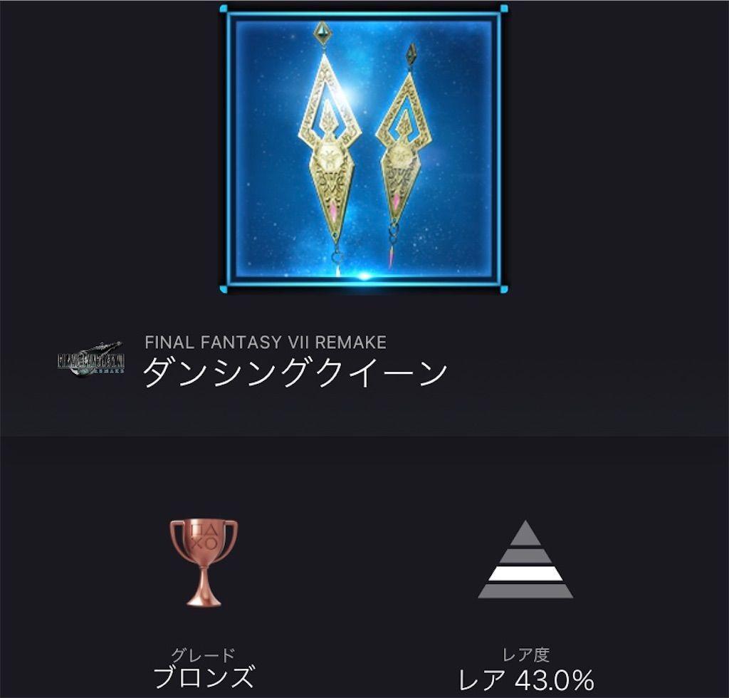 f:id:tatsutatsu2150:20210227195708j:plain