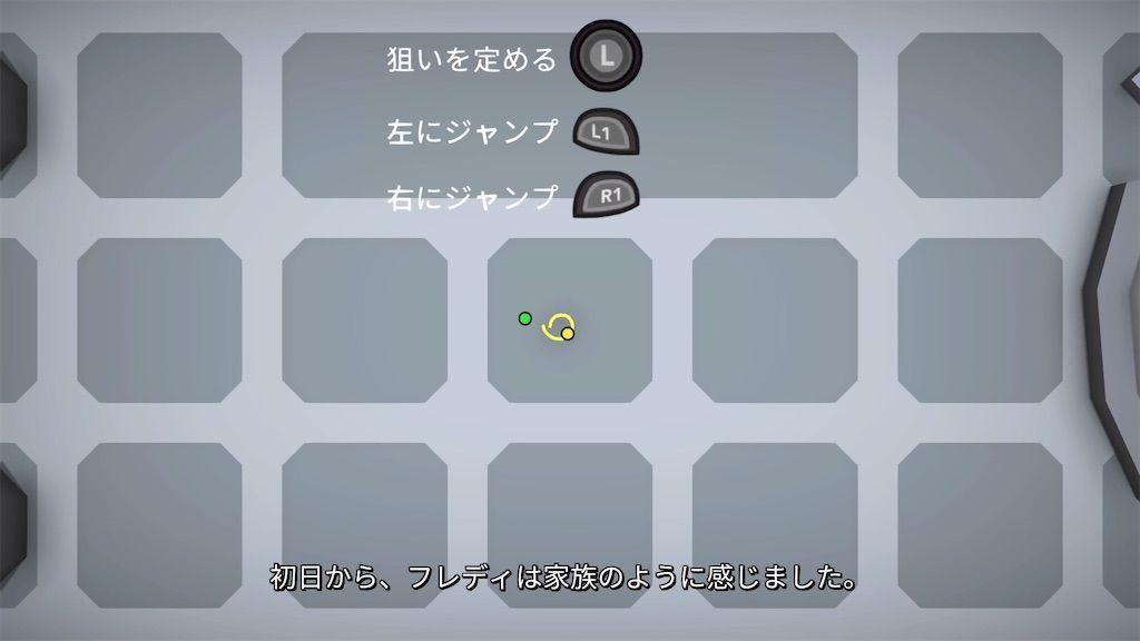 f:id:tatsutatsu2150:20210228204631j:plain