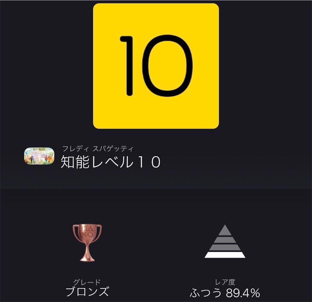 f:id:tatsutatsu2150:20210228212501j:plain