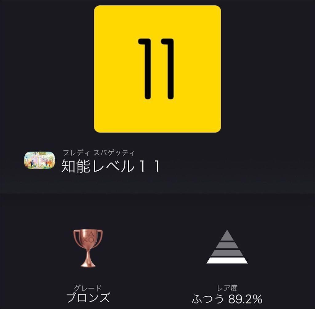 f:id:tatsutatsu2150:20210228213152j:plain