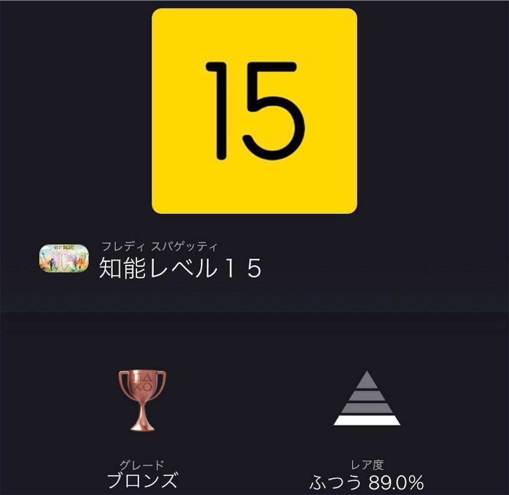 f:id:tatsutatsu2150:20210228215650j:plain