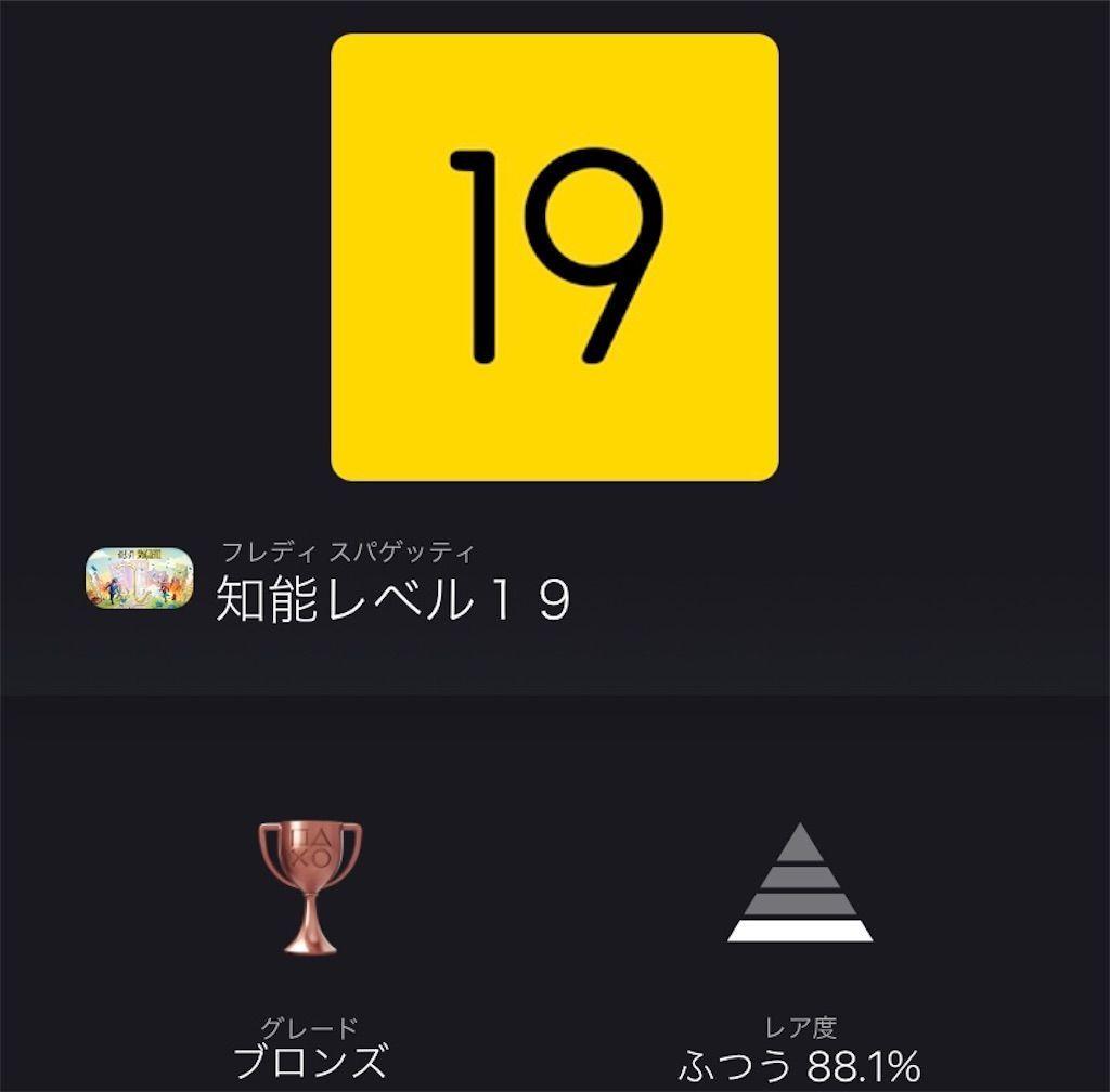 f:id:tatsutatsu2150:20210301005116j:plain