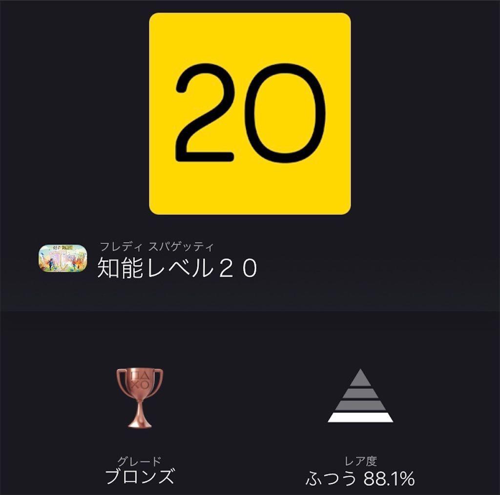 f:id:tatsutatsu2150:20210301005347j:plain