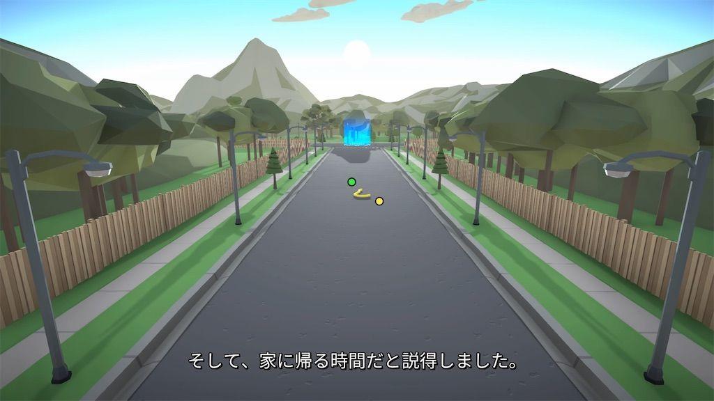 f:id:tatsutatsu2150:20210301005419j:plain