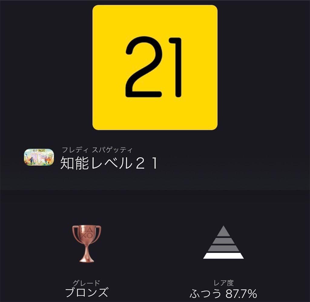 f:id:tatsutatsu2150:20210301005556j:plain