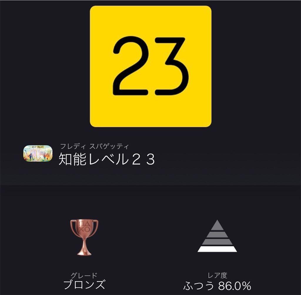 f:id:tatsutatsu2150:20210301010708j:plain