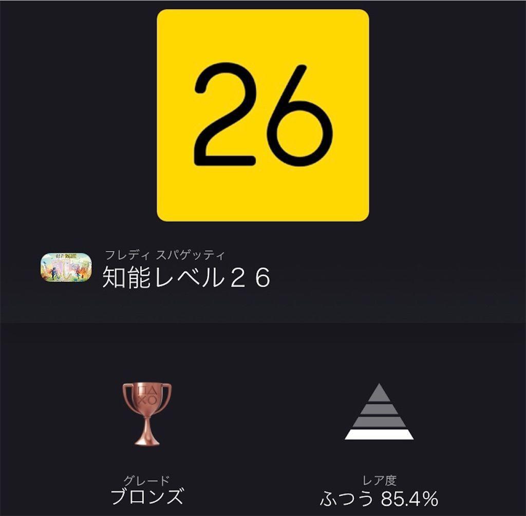 f:id:tatsutatsu2150:20210301011607j:plain