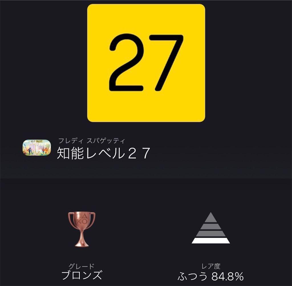 f:id:tatsutatsu2150:20210301012121j:plain