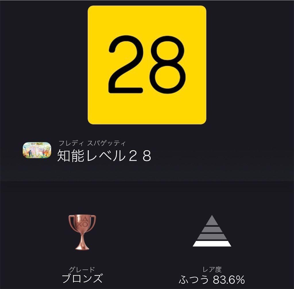 f:id:tatsutatsu2150:20210301012638j:plain