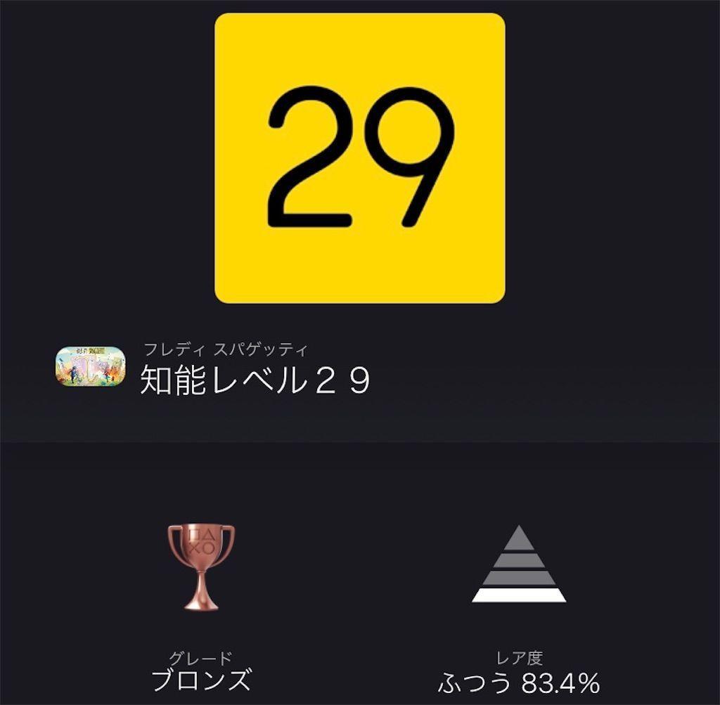 f:id:tatsutatsu2150:20210301012916j:plain