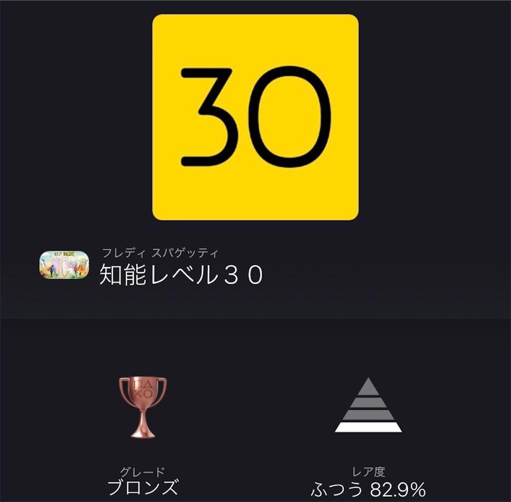f:id:tatsutatsu2150:20210301013216j:plain