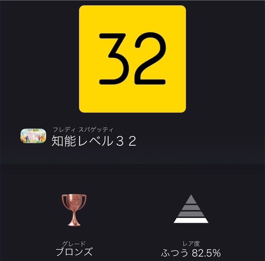 f:id:tatsutatsu2150:20210301013953j:plain
