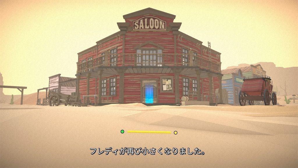 f:id:tatsutatsu2150:20210301014443j:plain