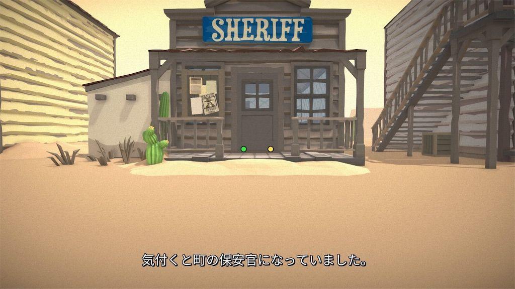 f:id:tatsutatsu2150:20210301015230j:plain