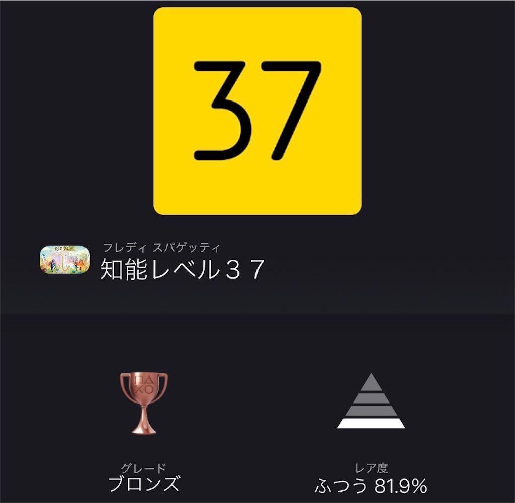f:id:tatsutatsu2150:20210301015822j:plain