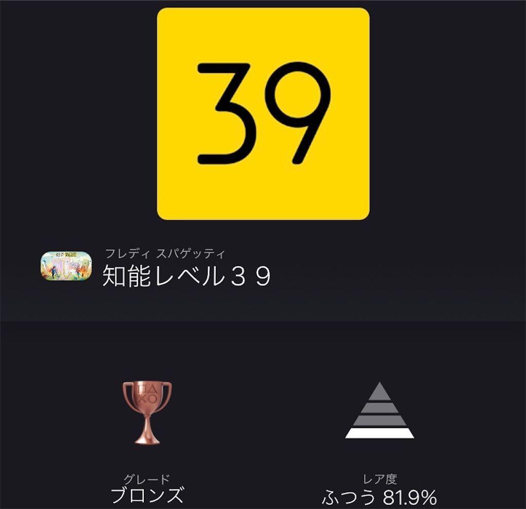 f:id:tatsutatsu2150:20210301020529j:plain