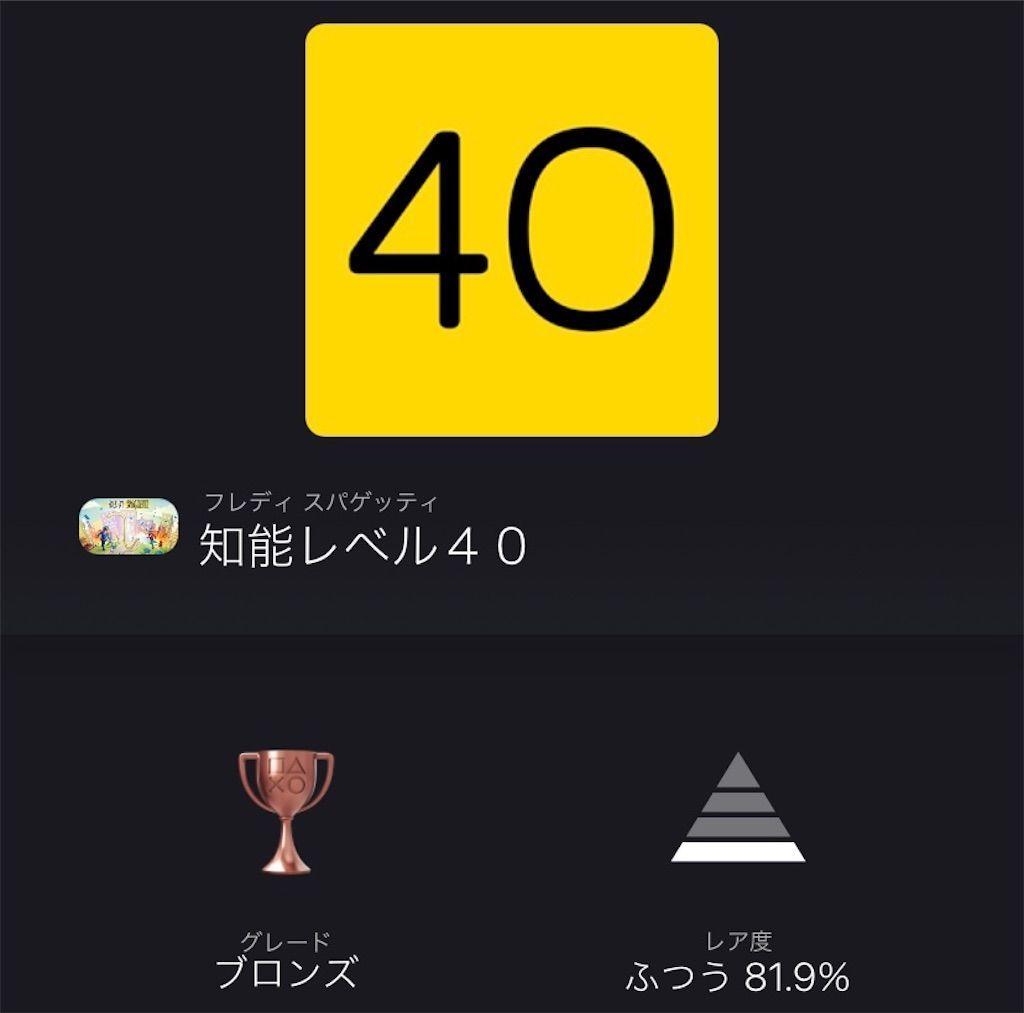 f:id:tatsutatsu2150:20210301021004j:plain