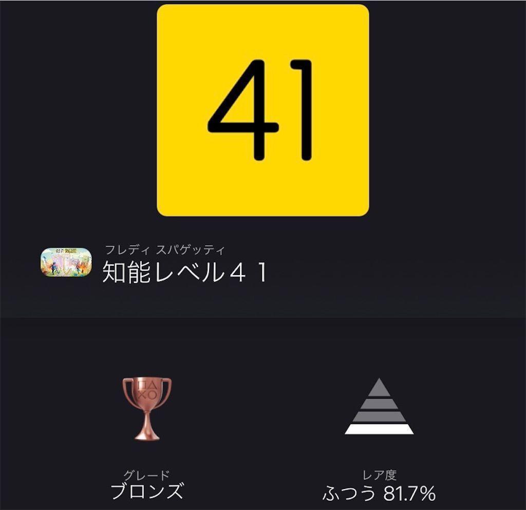 f:id:tatsutatsu2150:20210301021238j:plain
