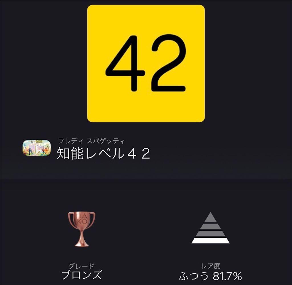 f:id:tatsutatsu2150:20210301021550j:plain