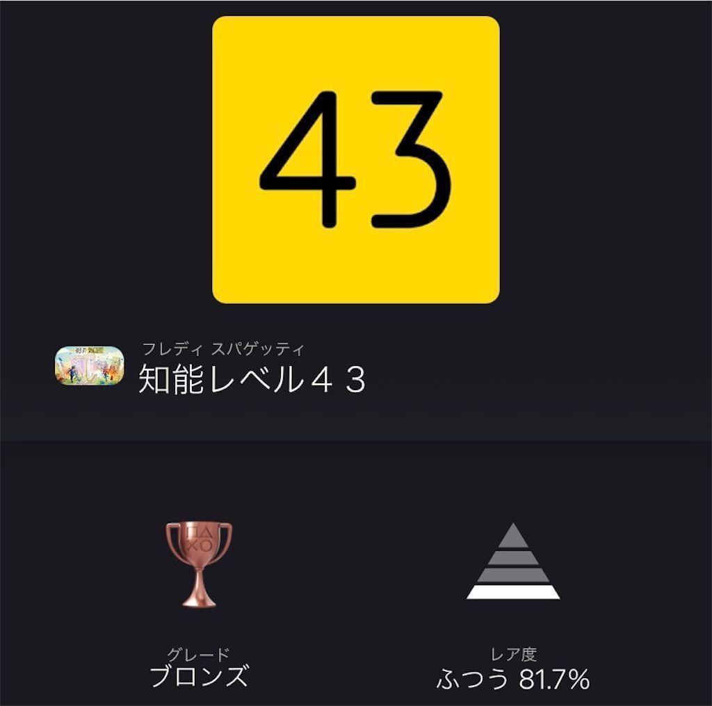 f:id:tatsutatsu2150:20210301021919j:plain