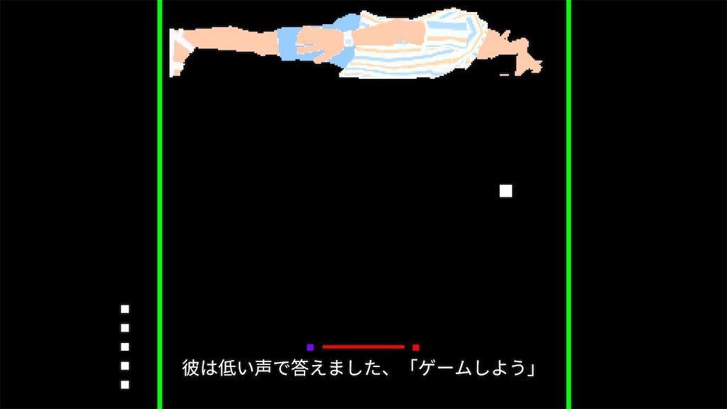 f:id:tatsutatsu2150:20210301022815j:plain