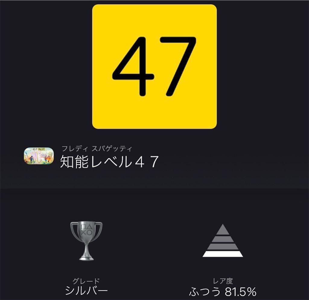 f:id:tatsutatsu2150:20210301023605j:plain