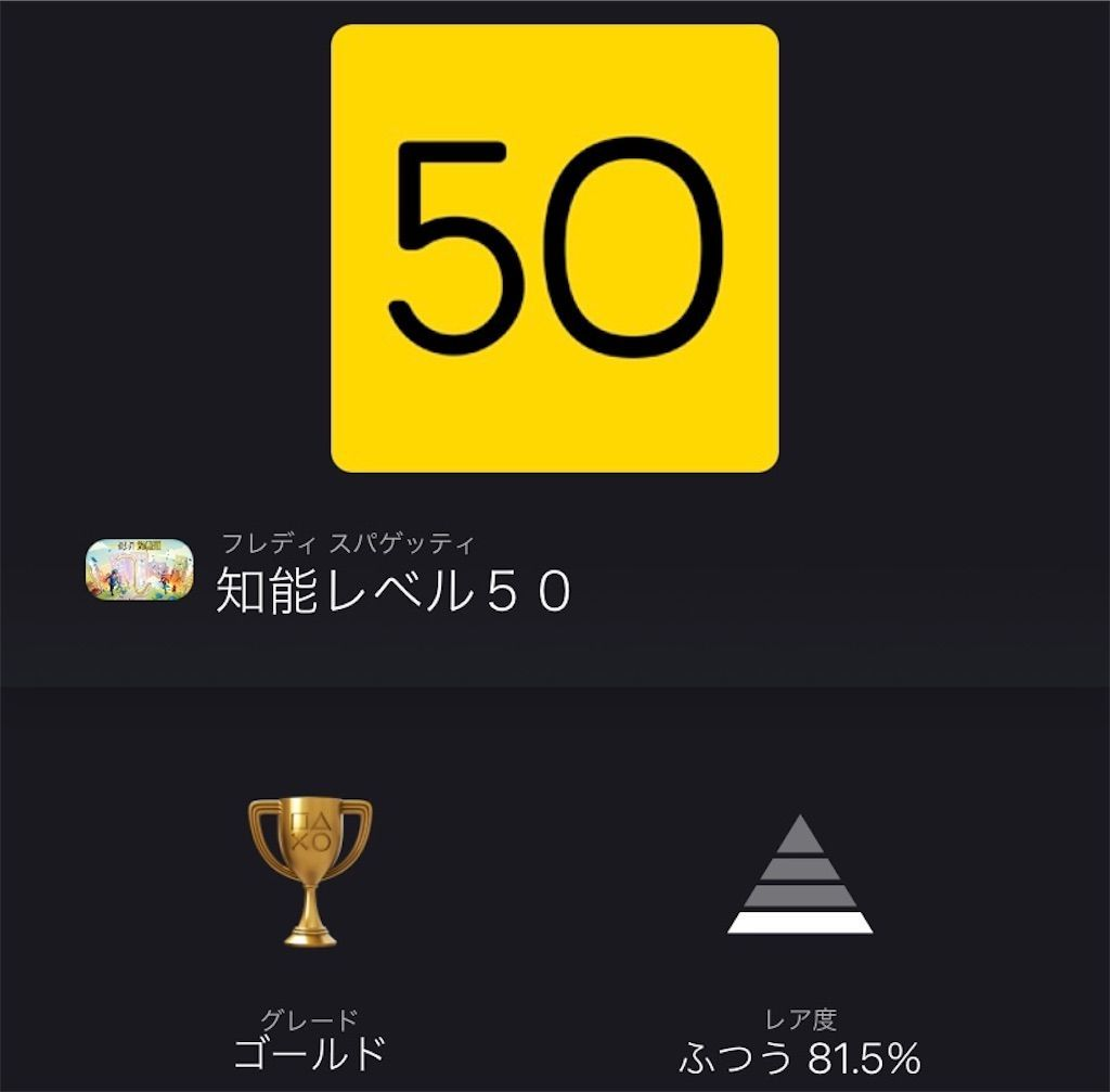 f:id:tatsutatsu2150:20210301025005j:plain