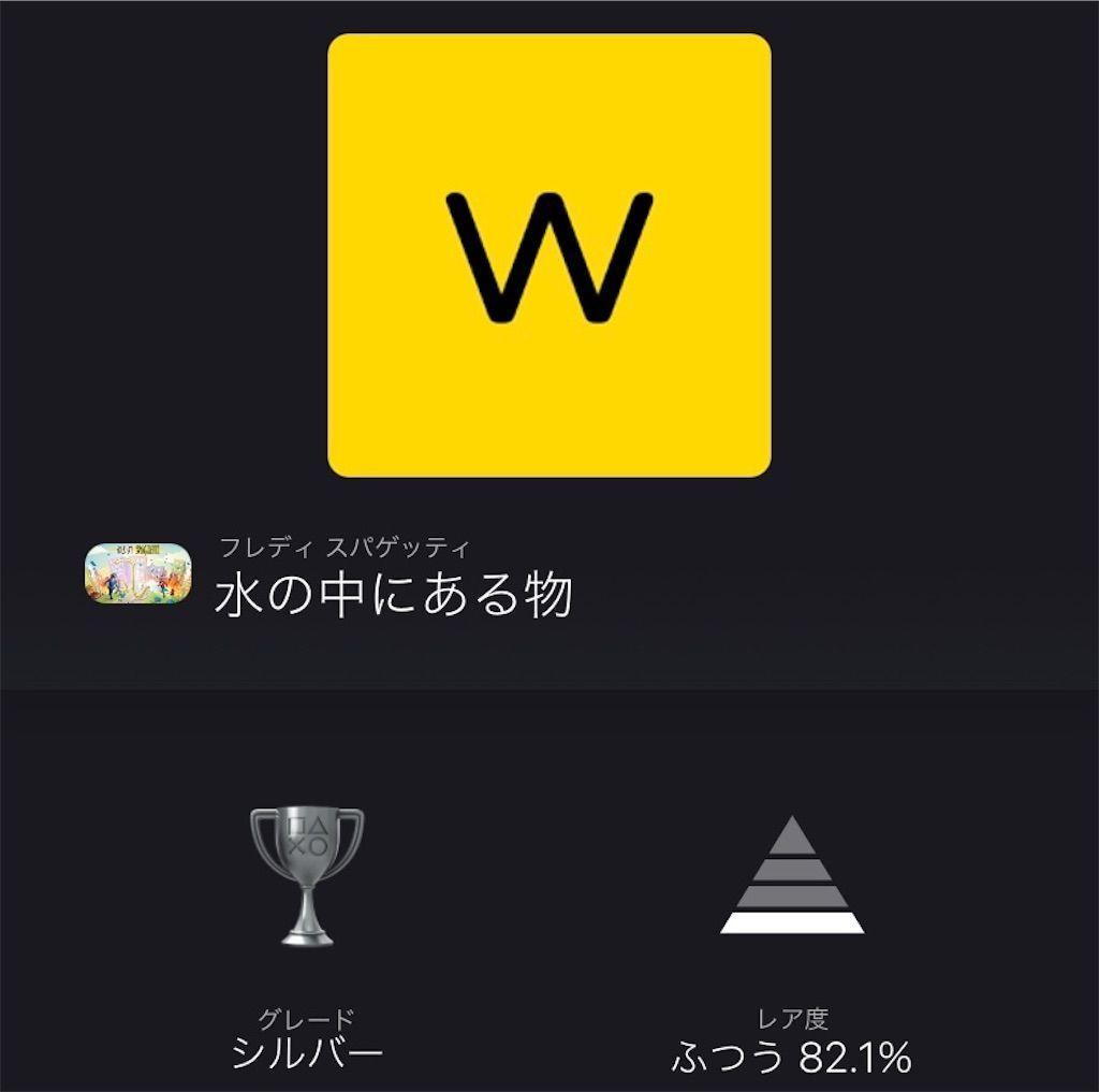 f:id:tatsutatsu2150:20210301031523j:plain