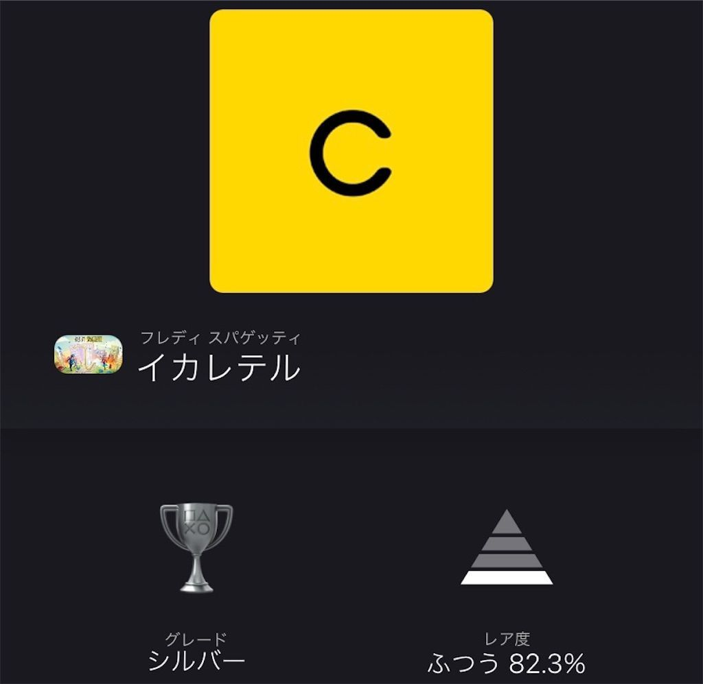 f:id:tatsutatsu2150:20210301031710j:plain