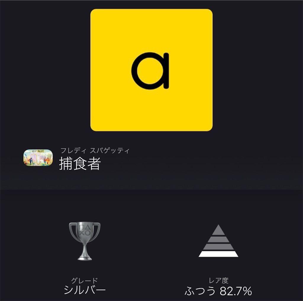 f:id:tatsutatsu2150:20210301031839j:plain