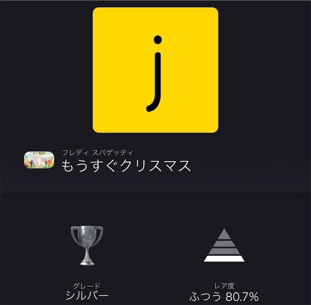 f:id:tatsutatsu2150:20210301032122j:plain