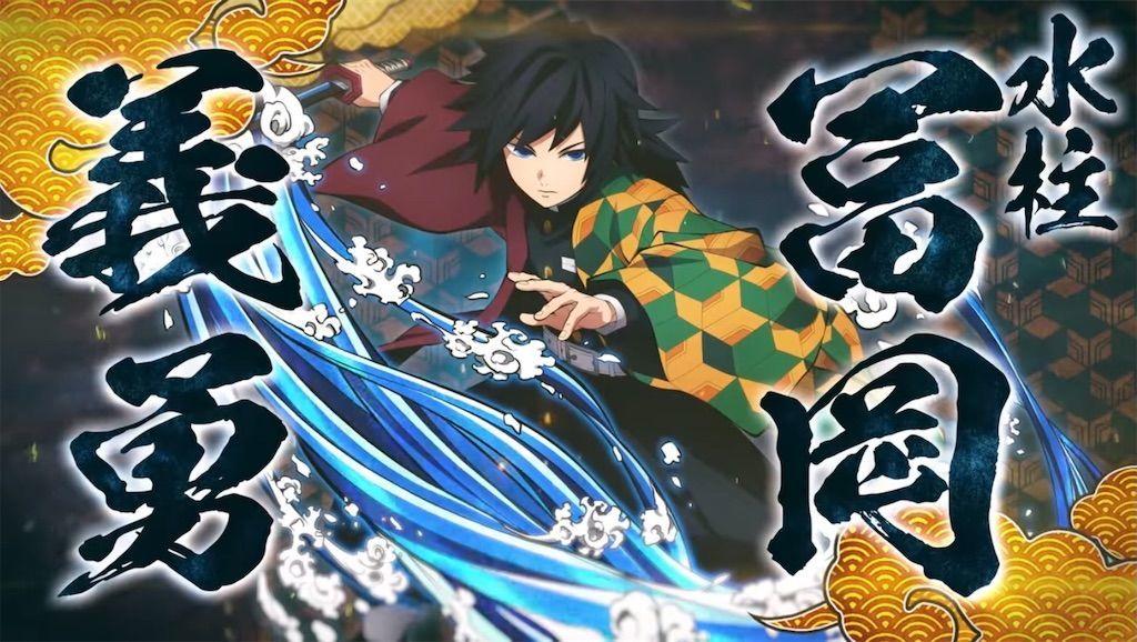 f:id:tatsutatsu2150:20210301130436j:plain