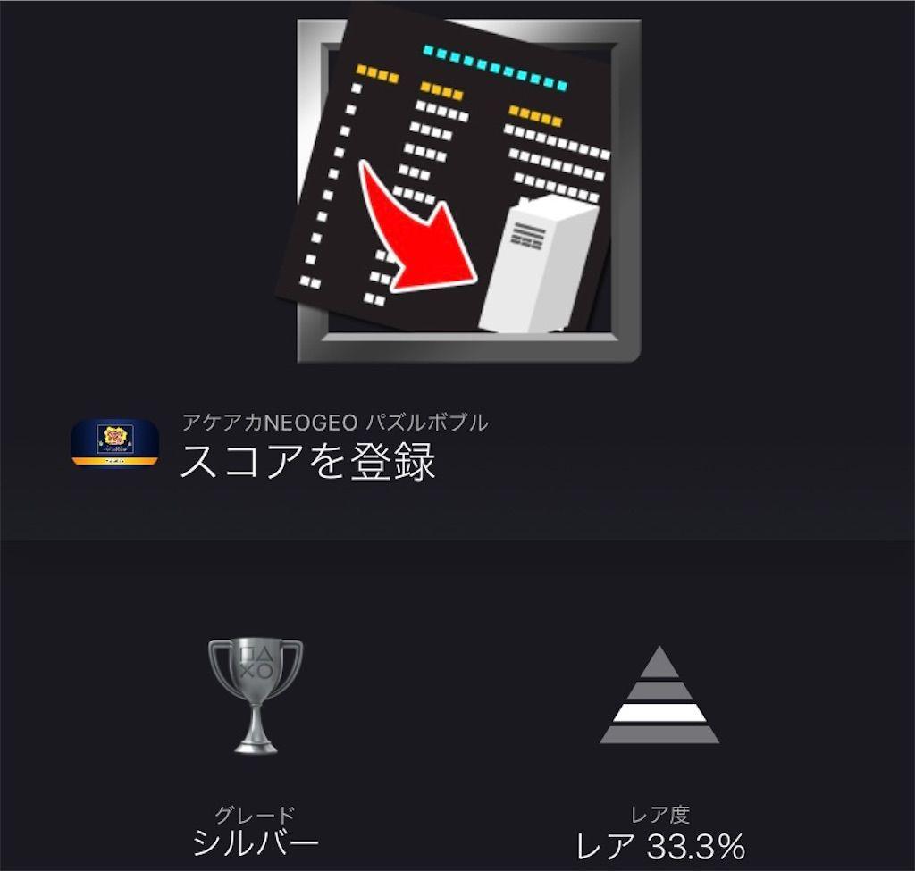 f:id:tatsutatsu2150:20210302154025j:plain