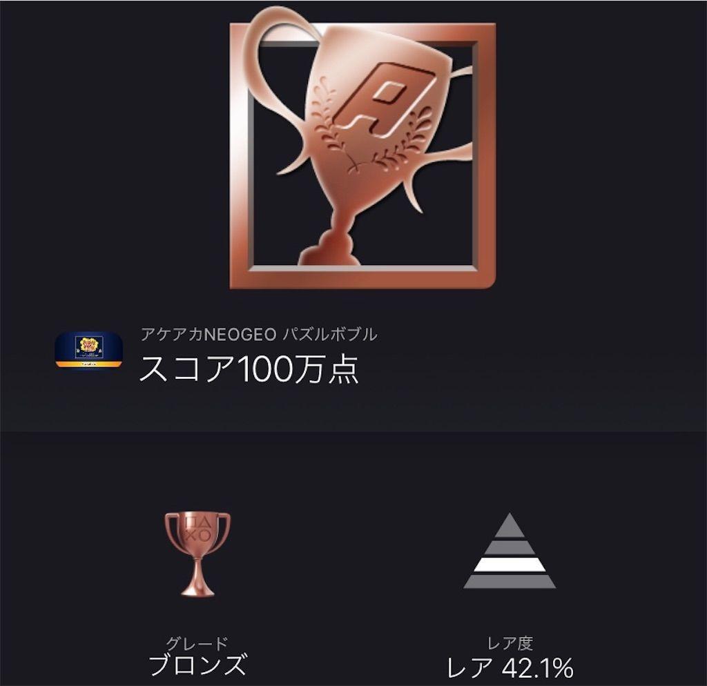 f:id:tatsutatsu2150:20210302154035j:plain