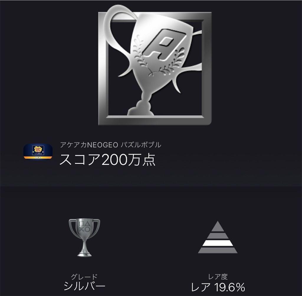 f:id:tatsutatsu2150:20210302154040j:plain