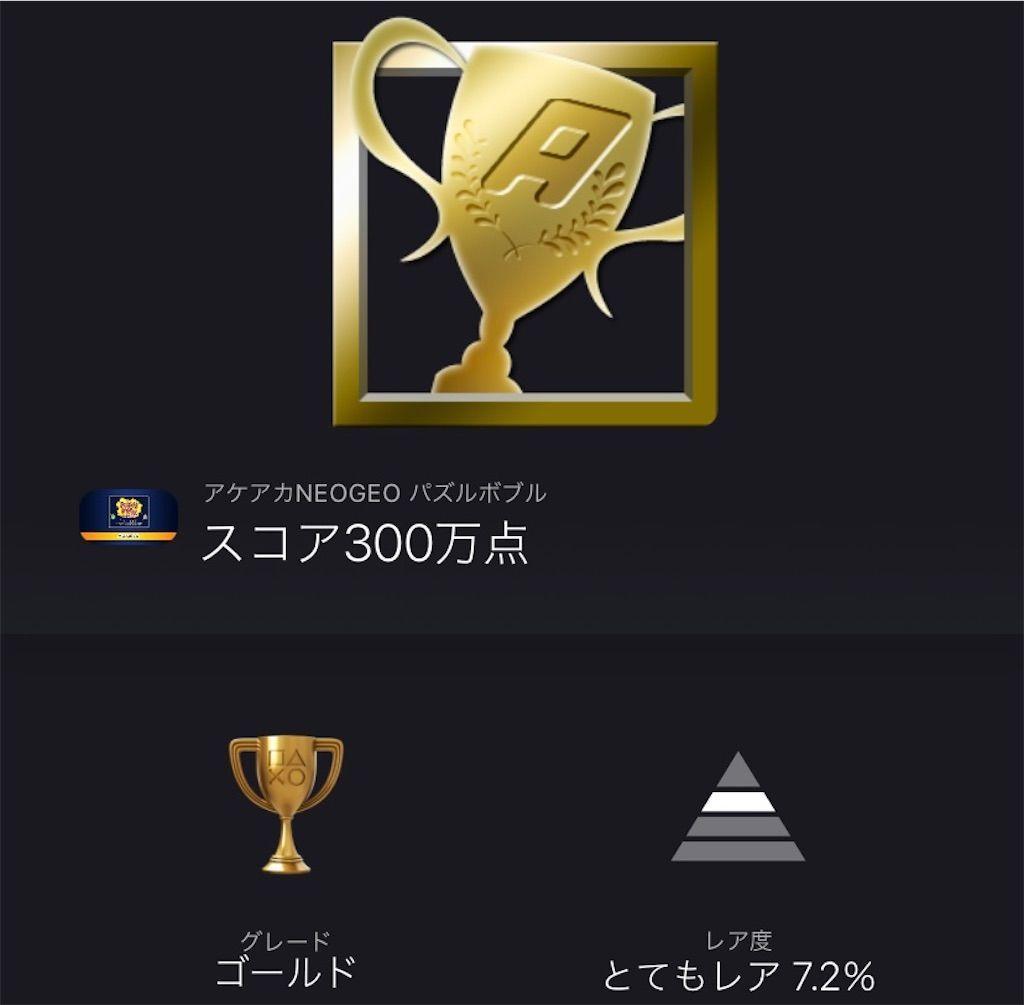 f:id:tatsutatsu2150:20210302154054j:plain