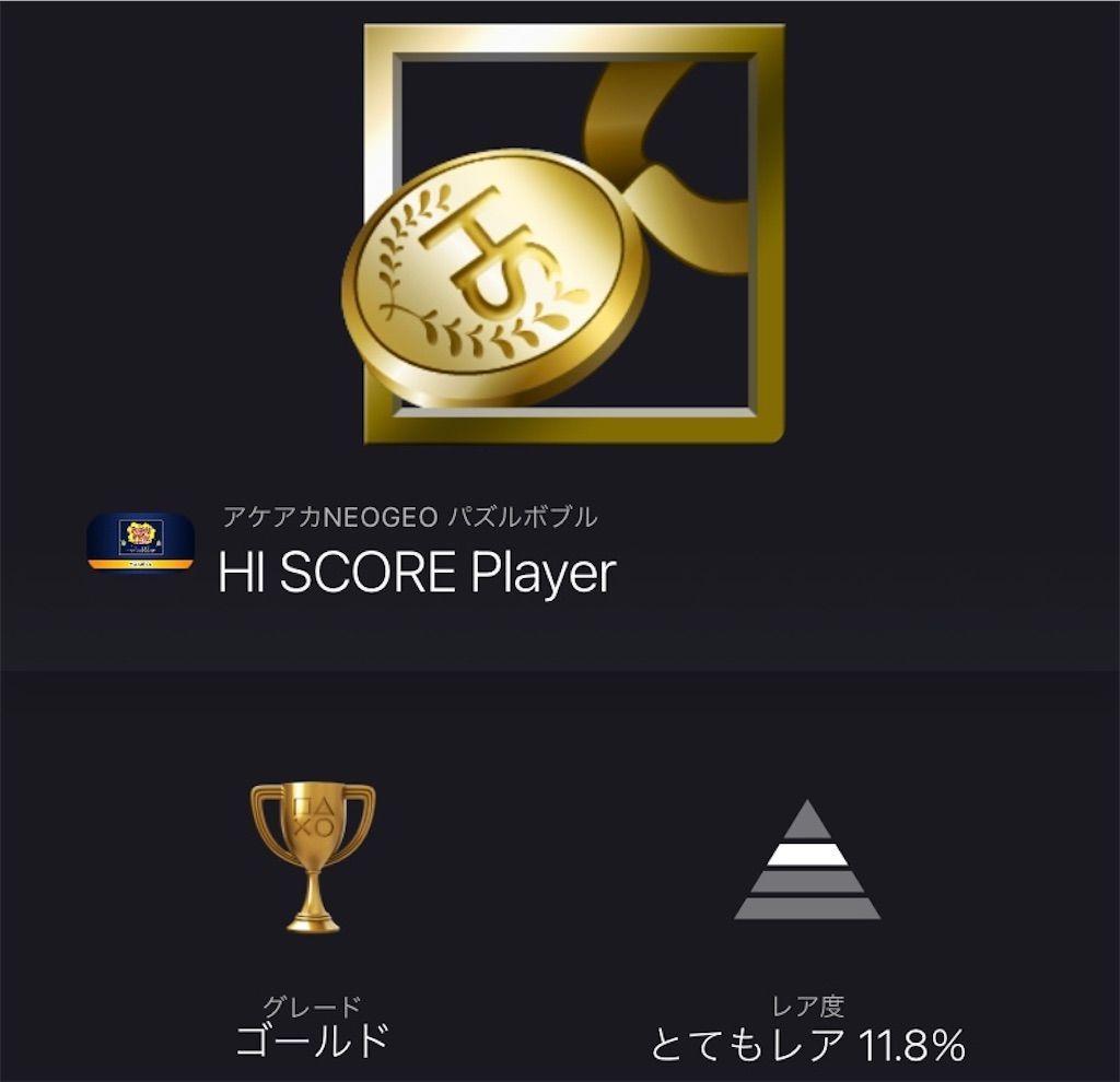 f:id:tatsutatsu2150:20210302154059j:plain