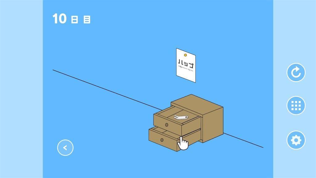 f:id:tatsutatsu2150:20210302165035j:plain