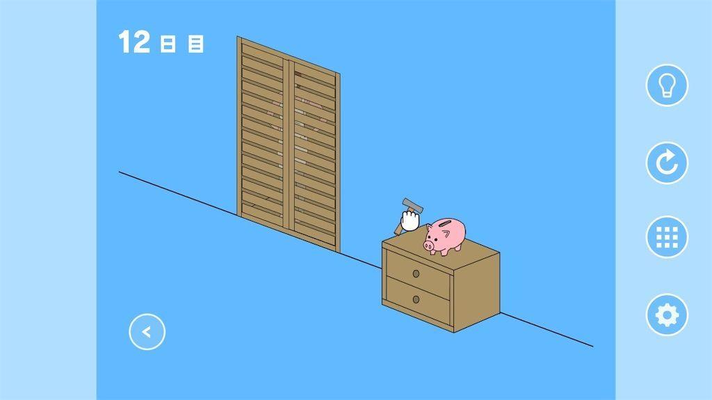 f:id:tatsutatsu2150:20210302165721j:plain