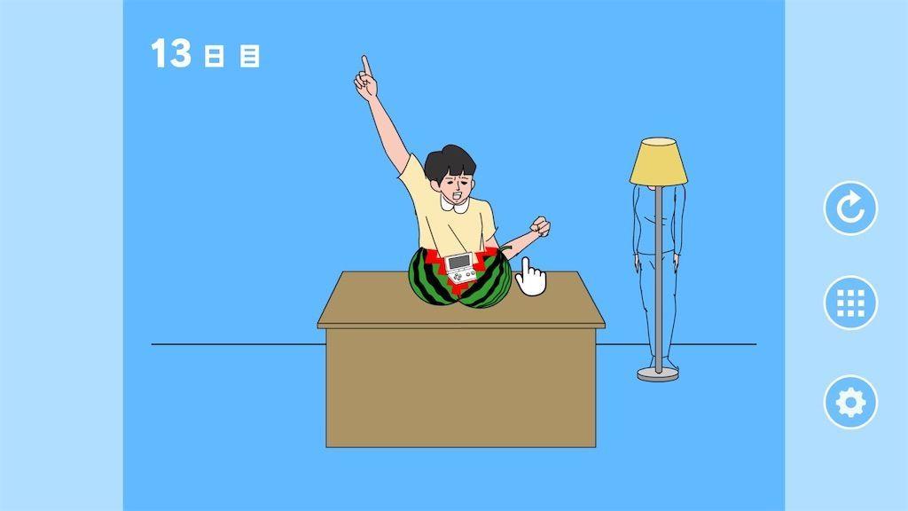 f:id:tatsutatsu2150:20210302165914j:plain