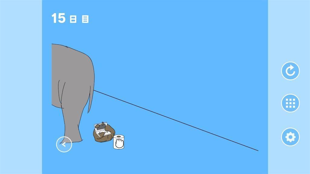 f:id:tatsutatsu2150:20210302170705j:plain