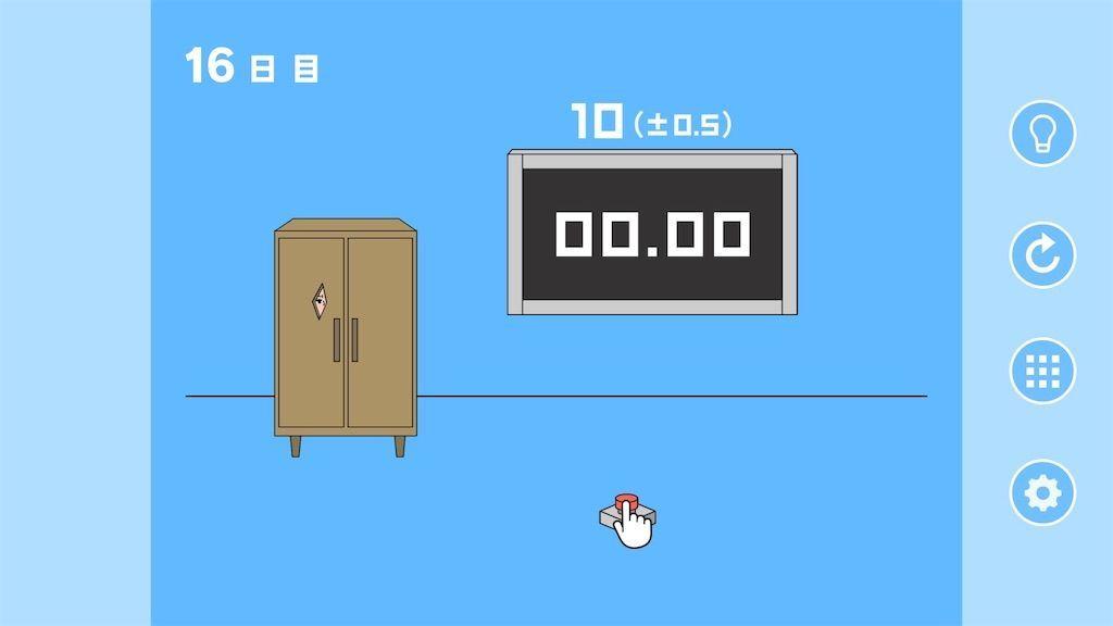 f:id:tatsutatsu2150:20210302170945j:plain