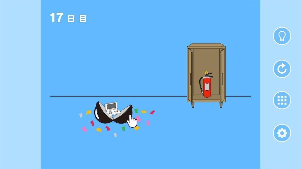f:id:tatsutatsu2150:20210302171306j:plain