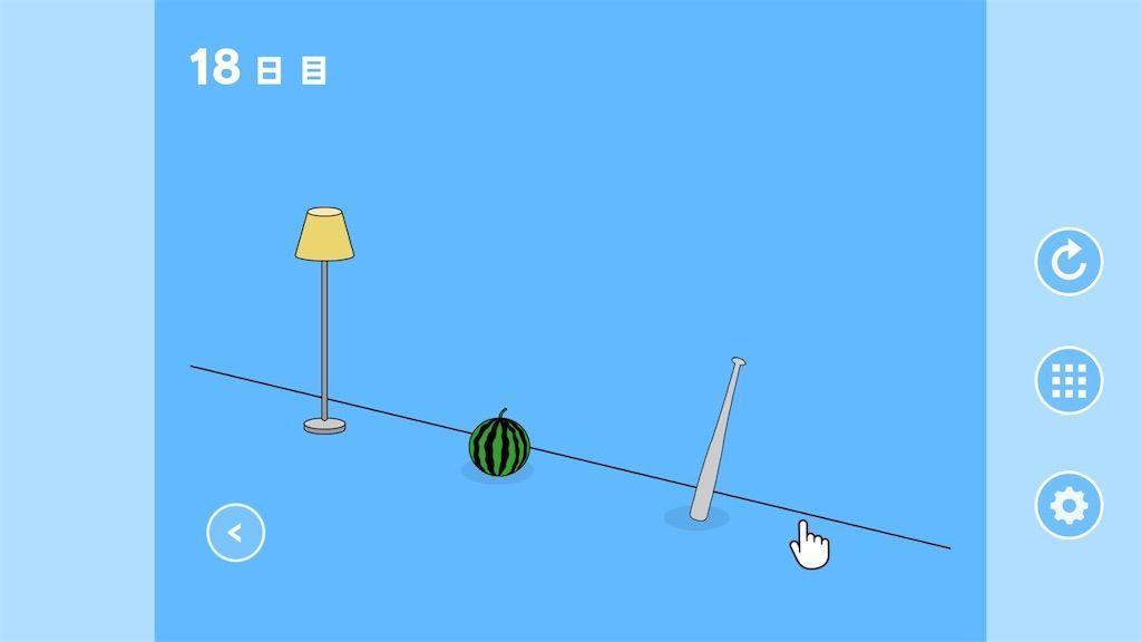 f:id:tatsutatsu2150:20210302171441j:plain