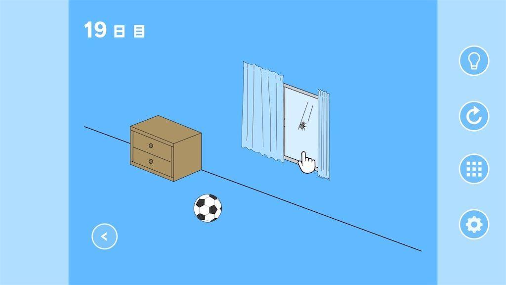 f:id:tatsutatsu2150:20210302171717j:plain