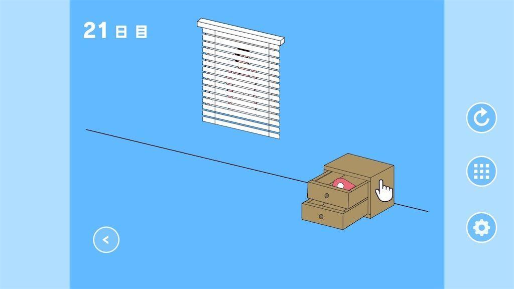 f:id:tatsutatsu2150:20210302172343j:plain