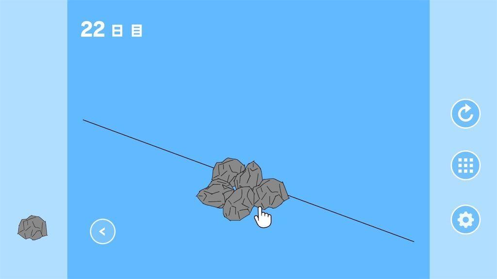 f:id:tatsutatsu2150:20210302172727j:plain