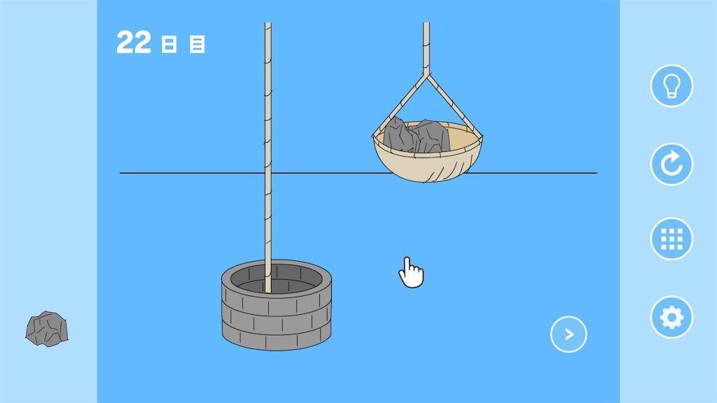 f:id:tatsutatsu2150:20210302173715j:plain